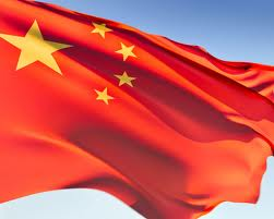 China's MIIT Issues SME Informatization Guidelines