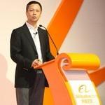 Alibaba J Lu
