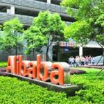 Alibaba officebiz3