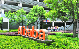 Alibaba Group Acquires Stake in Chinese Logistics Company