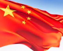 China:  Exhibit Industry Reforms