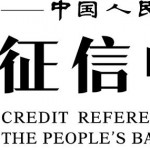 Credit Reference Center PBOC China