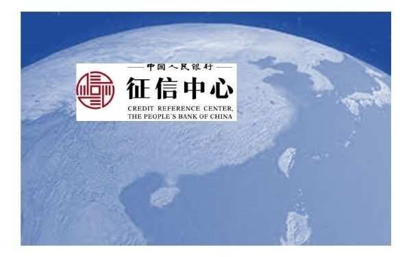 Meet the Credit Reference Center, People's Bank of China