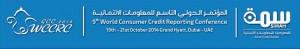 2014-10-27 9th WCCRC