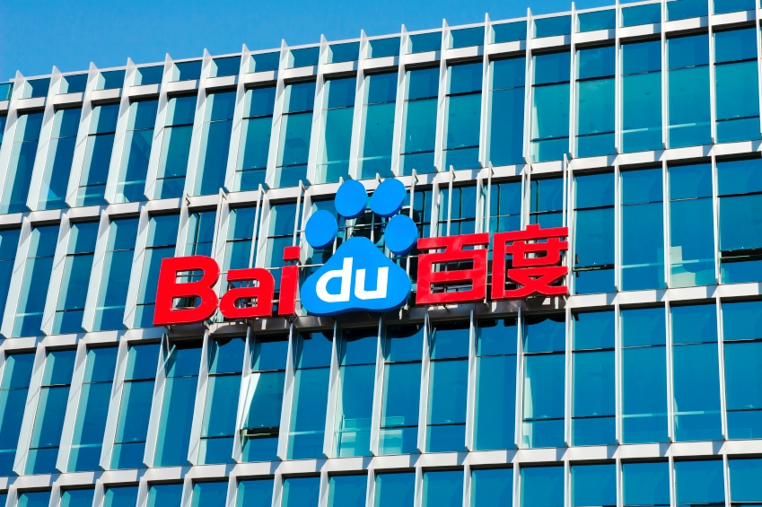 Baidu Invests in Keru Cloud