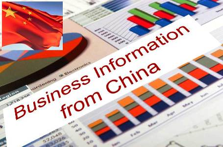 CRIF Hong Kong to Provide Legally-compliant Business Information on Chinese Companies