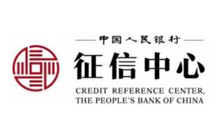 China's Credit Reference Center (CRC) Data Retention Period Remains Five Years