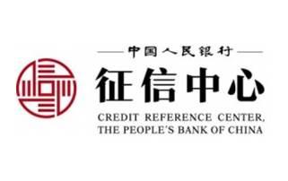 CRC China 300 x 200