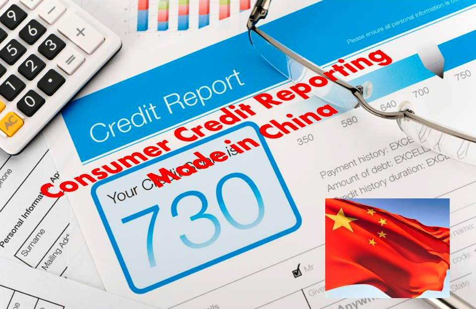 Consumer Credit Information Made in ChinaA