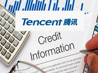 China's Tencent Enters Credit Information