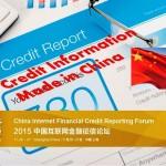 Credit Internet Forum Nov 2015
