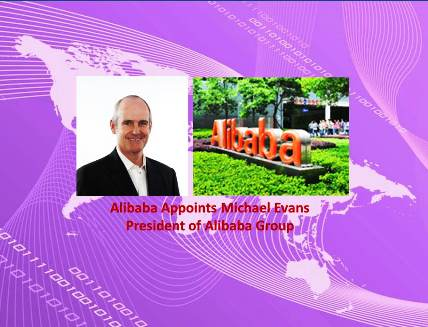 Alibaba Boosts International Expansion with new Executive Appointment