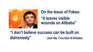 Jack Ma on Fakes