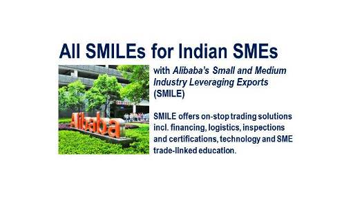 Alibaba Launches Online Platform SMILE for Indian SMEs