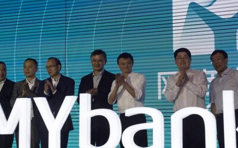 Alibaba bank launch