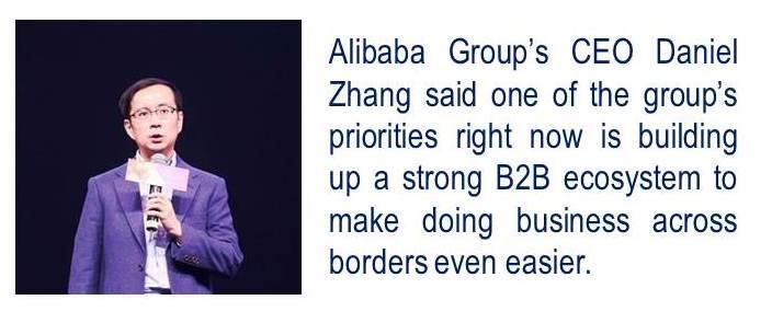 Zang Alibaba