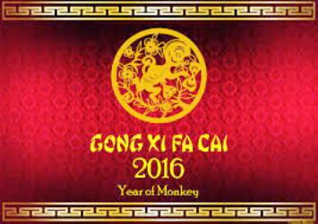We Wish Our Members & Readers a Happy Chinese New Year 2016