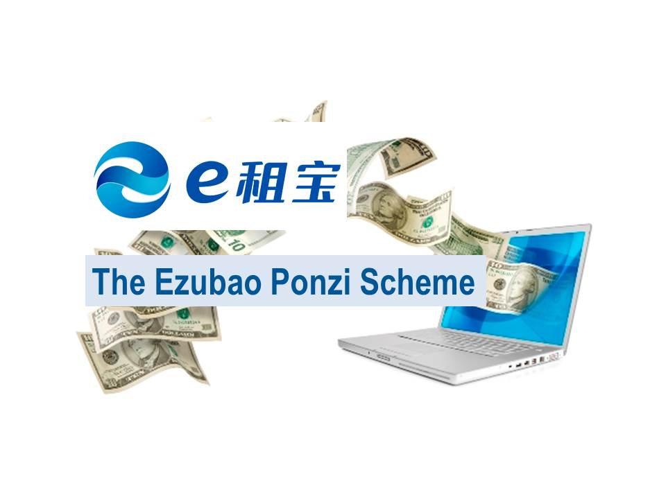 China's US$7.6bn Peer to Peer Lending Ponzi Scheme