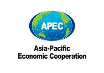APEC to Develop Road Map for Expansion of Microinsurance and Disaster-risk Finance