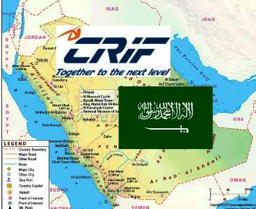 CRIF to Develop Commercial Credit Bureau in the Kingdom of Saudi Arabia