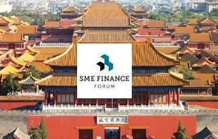 Global SME Finance Forum 2016 – September 19th to 20th 2016 –  Beijing, China