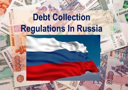 New Debt Collection Regulations Introduced in Russia