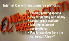 Alibaba Launches Internet-enabled Smart Car