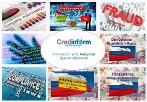 Credinform Composit Picture
