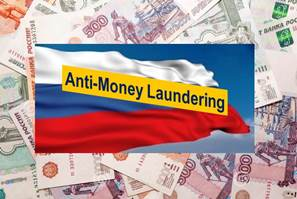 Russia:  Anti-Money Laundering and Prevention of Fraudulent Financial Schemes