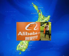 Alibaba Floats Airport Free-trade Zone in New Zealand