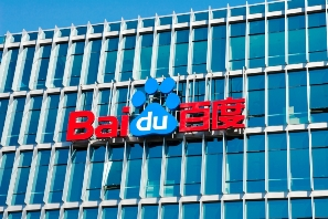 Artificial Intelligence:  BAIDU, a Leading Force in AI