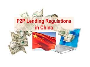 China Peer 2 Peer Lending Regulations 300