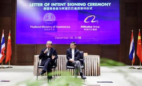 Alibaba and Thailand Sign Agreement to Help Thai SMEs