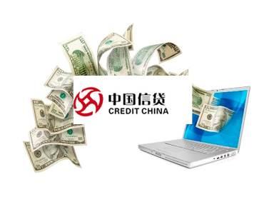 credit-china