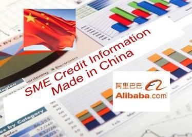 sme-credit-information-china