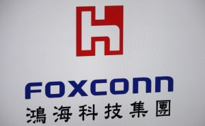 Foxconn Subsidiary Debuts Blockchain-Powered Supply Chain Platform