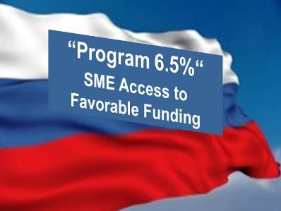 Russian Risk Climate:  State Financial Support and Improving Information Transparency will Facilitate SME Access to Favorable Funding