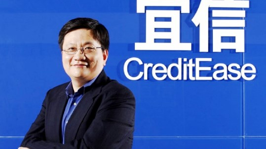 CEO Of Chinese Fintech Firm Creditease On the Future Of P2P Lending In China