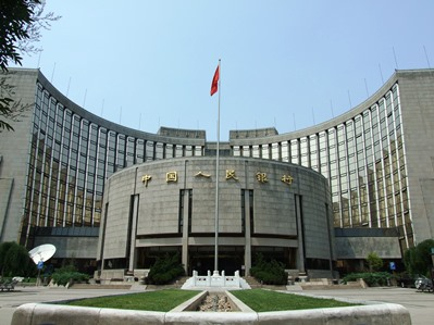 China's Central Bank Digital Currency Will Offer Greatest Privacy Protection