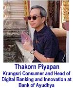 Thakorn Piyapan
