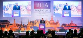 News from the BIIA 2017 Biennial Conference: Embracing Digitization