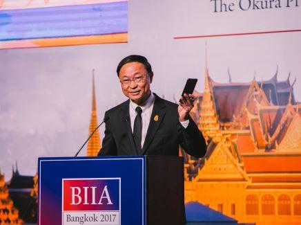 BIIA 2017 Conference Videos