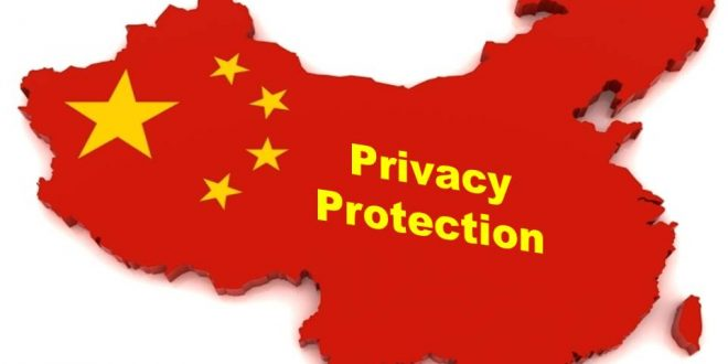 China Expands Privacy Protection