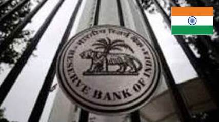 Reserve Bank of India Publishes Task Force Report on the Proposed Public Credit Registry (PCR)
