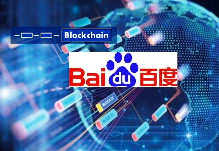 Baidu Launches Blockchain as a Service (BaaS) Platform