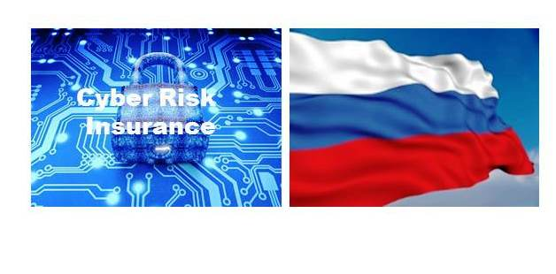 Cyber Risk Insurance Market in Russia – First Steps in Market Development