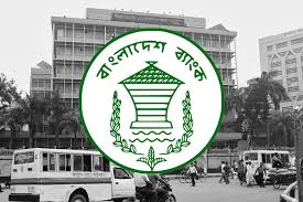 Bangladesh Bank Demands Information on all Defaulted Loans