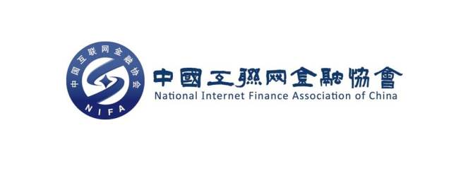 BIIA Welcomes the National Internet Finance Association (NIFA) as a Member