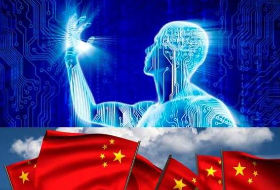 China Leads Global Investment In AI