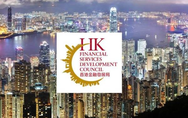 Digital ID and KYC Utilities:  Recommendations from the HK Financial Services Development Council